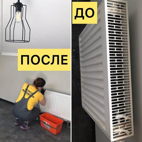 Чистка радиаторов - клининг партнер kum