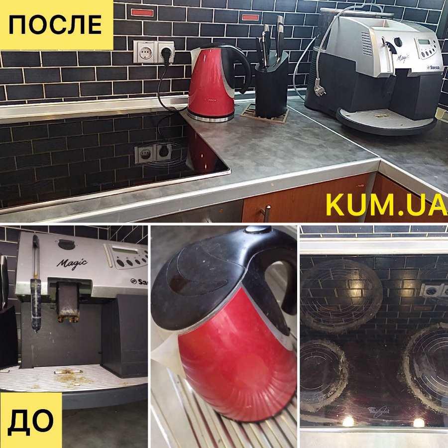 Чистка духовки от жира